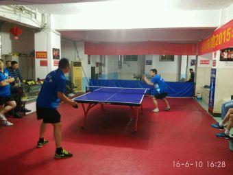 名扬乒乓球馆