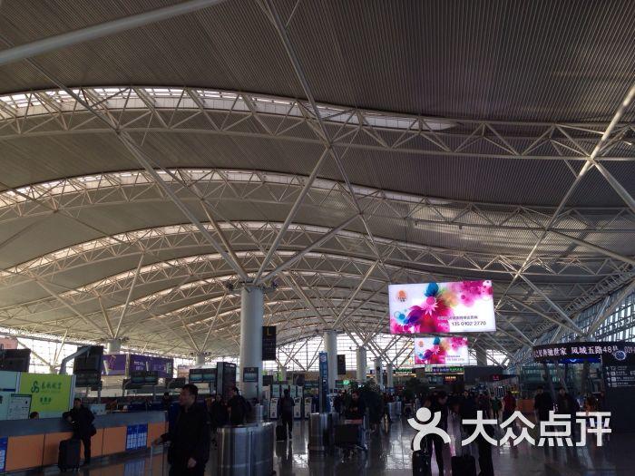飞机场 西安咸阳国际机场