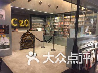 百老汇电影中心(油麻地店)
