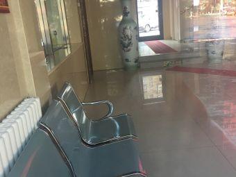 栖霞市妇幼保健院