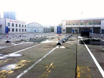 太原东山机动车检测有限公司