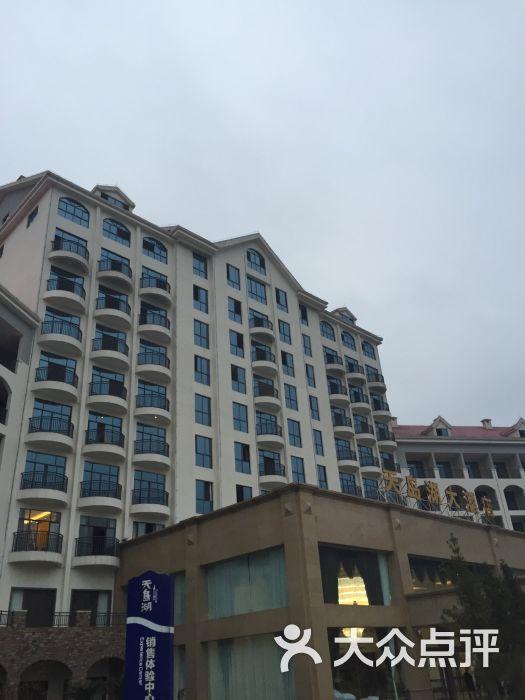天岛湖大酒店--其他图片-赤水市酒店-大众点评网