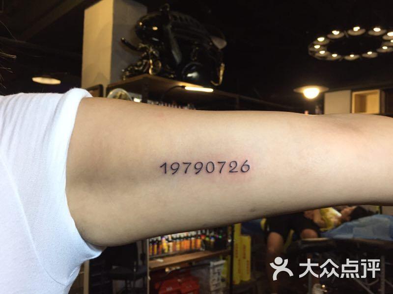 暮刺青纹身工作室的点评