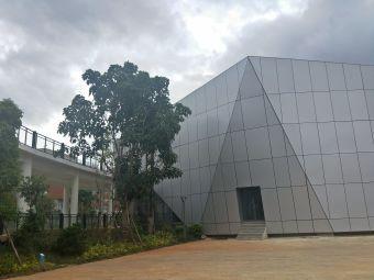 滇西应用技术大学