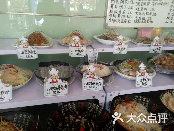一品鲜美食园-教室-济宁图片音抖北京美食美食图片