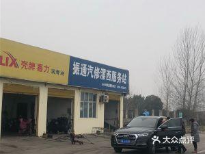 漯河西服务区停车场