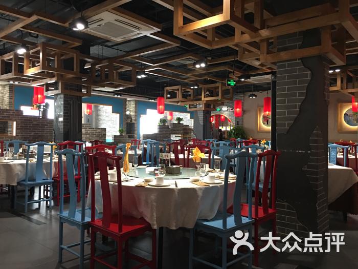 北平食府(车公庄动物园店)-图片-北京美食-大众点评网