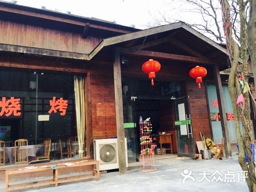 老山森林公园老山人家烧烤-图片-南京美食-大众点评网