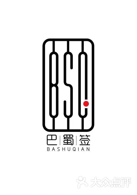 logo logo 标志 设计 矢量 矢量图 素材 图标 566_800 竖版 竖屏