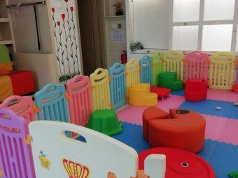 贝乐姆国际儿童心理教育中心