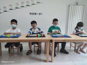 国华围棋编程魔方教育中心