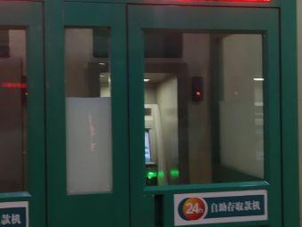 中国农业银行(兴源道分理处)
