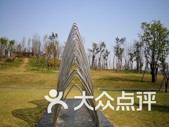 江家艺苑农家乐(白鹭湾湿地山庄店)