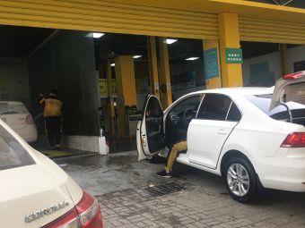 亿伟专业汽车保养连锁(建设西路店)