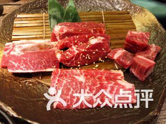 牛角日本烧肉专门店(德福广场店)
