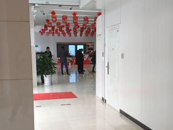 中国农业银行(昆山城南支行)