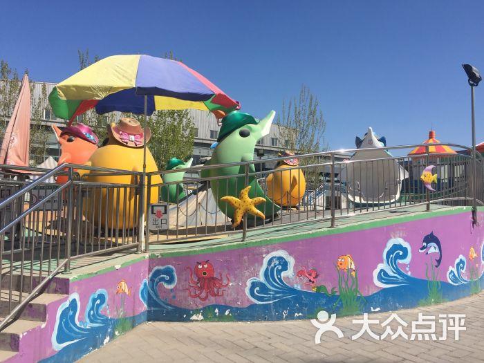 蟹岛嘉年华游乐场-图片-北京景点-大众点评网