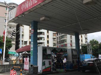 中国石化清远市阳山城南加油站