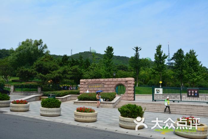 青岛植物园图片 - 第215张