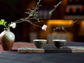 翰林茶院/无一茶社