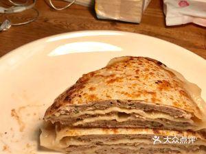 看见香河肉饼