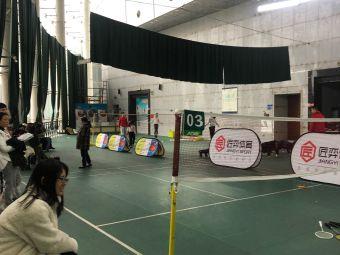 体育新城羽毛球馆