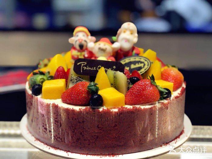 卡玛王子生日蛋糕(汇食创业店)祝寿蛋糕图片