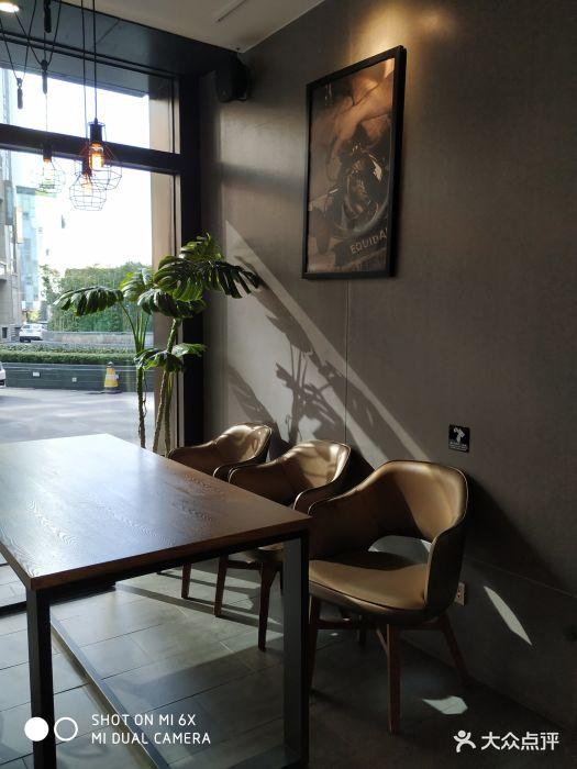 太平洋咖啡(湖滨路店)图片 - 第33张
