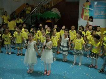 华安双语实验幼儿园