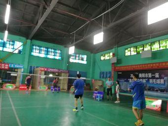 蓝天羽毛球馆