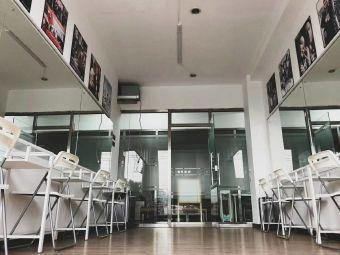 北京秦芳化妆美甲学校(大同校区)