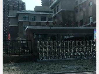 逸阳文思国际学校