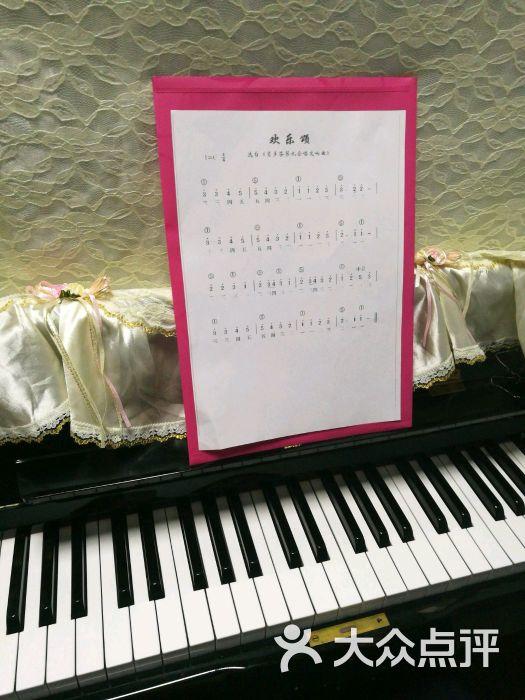 钢琴曲子欢乐颂谱子