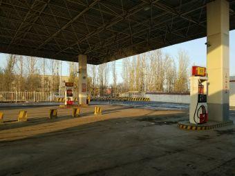 中国石油北大路加油站