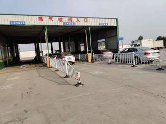 淄博晟德机动车年审尾气检测站