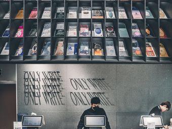 OnlyWrite独写(印象城店)