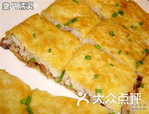 楚巷湖北菜馆 三鲜豆皮