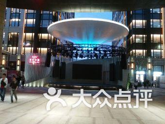 长泰广场演艺中心