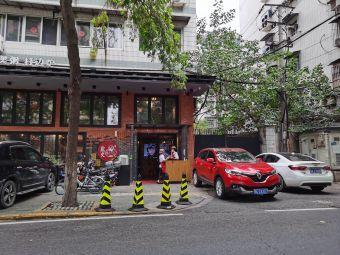 台北101号停车场