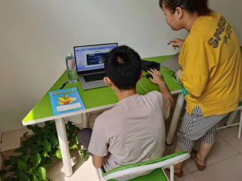 松鼠AI智适应教育(涿州校区)