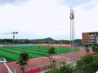 桂林市中学(临桂校区)