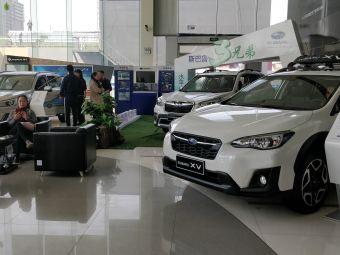 沈阳沈南中冀汽车销售有限公司(沈南店)