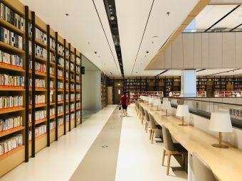 中新友好图书馆
