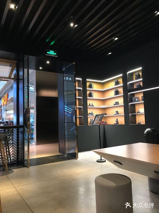 teasoon茶首(无限极荟v图片图片店)广场-第563张建筑设计院江门市图片