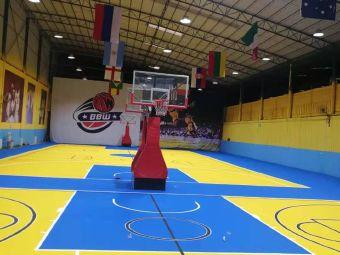 BBW美式篮球公园