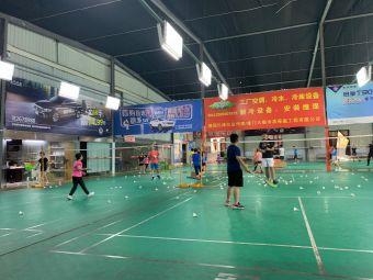 雄威羽毛球馆