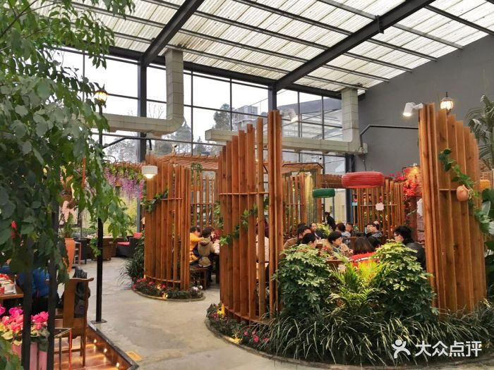 川西坝子花园农庄图片图片