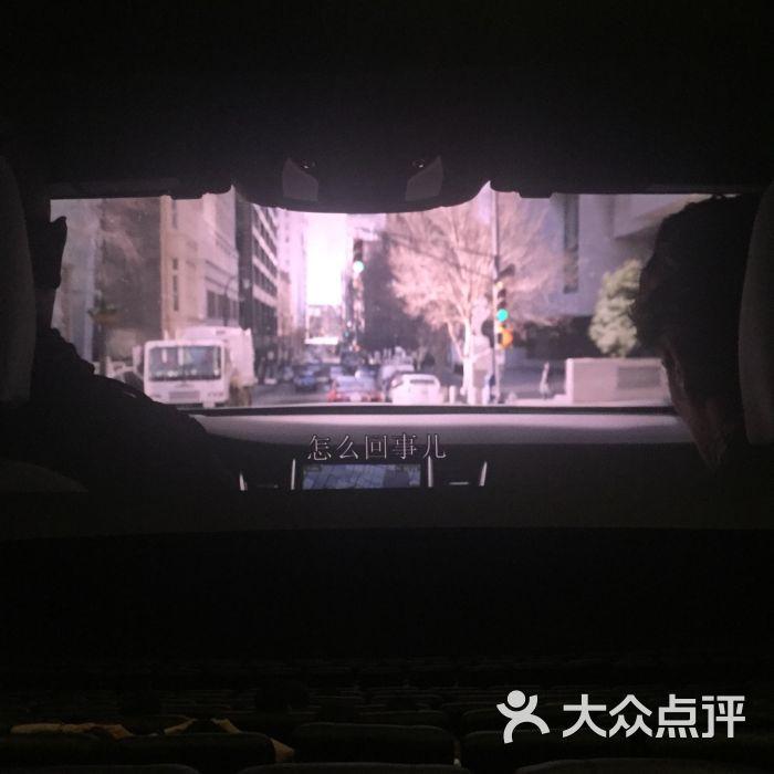 青羊广场(万达万达影城店)-赛事-成都电影v广场图片星语心愿在线电影图片