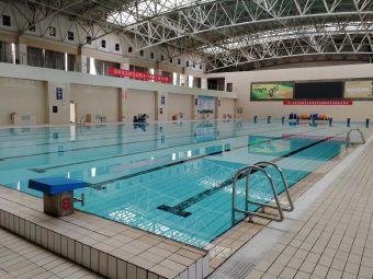 明丰游泳馆