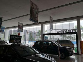 武汉上荣亚飞上汽荣威4S店(汉阳黄金口店)